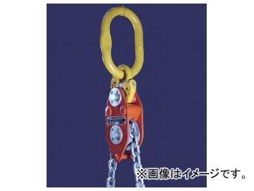 象印チェンブロック チェーンエコライザー CE-6 品番:CE-06000