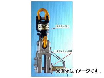 象印チェンブロック コラムロック SF-5 品番:SF-05000