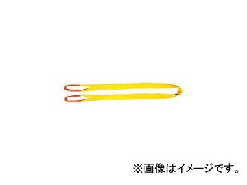 象印チェンブロック ループスリング 両端アイ型 LE-3 品番:LE-03010