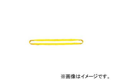 象印チェンブロック ループスリング エンドレス型 LN-2 品番:LN-02010