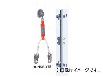 藤井電工/FUJII DENKO FMスカイロック 安全器 NKS-Y型 昇降用