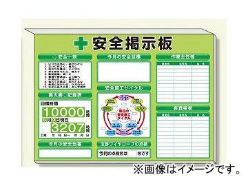 ユニット/UNIT ミニサイズ掲示板 施工サイクル他入 緑地 品番:313-52G