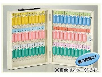 ユニット/UNIT キーボックス(携帯用) 60個用 品番:317-58A