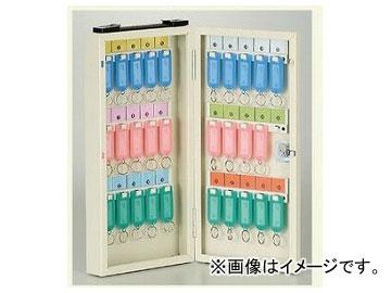 ユニット/UNIT キーボックス(携帯用) 30個用 品番:317-56A