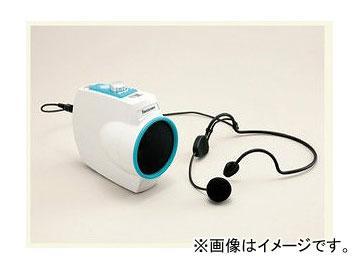 ユニット/UNIT ハンドフリー拡声器「らくらくホーンII」 品番:375-32