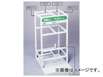 ユニット/UNIT ミニクリーンボックス(本体のみ) 品番:375-03