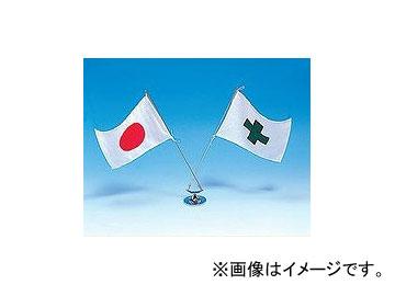 ユニット/UNIT 卓上旗(2本立) 品番:867-36