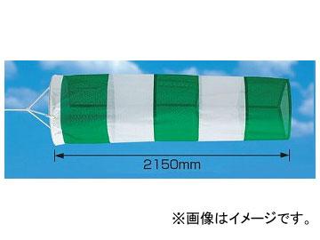 ユニット/UNIT 吹流し(緑/白) 品番:372-31