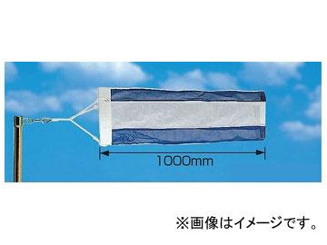 ユニット/UNIT 吹流し(JCA335) 品番:372-33