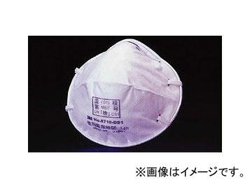 ユニット/UNIT 防じんマスク(区分DS1) 品番:379-03