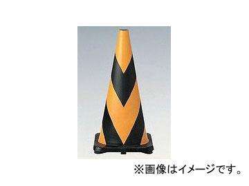 ユニット/UNIT セフティラバーコーン 700mmH 品番:385-13