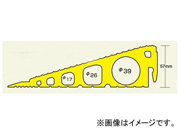 ユニット/UNIT 段差モール(H57mm) 品番:387-73