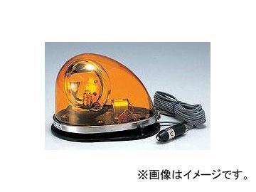 ユニット/UNIT 車両用回転灯(HKFM型) ゴムマグネット付 電圧:DC12V,DC24V