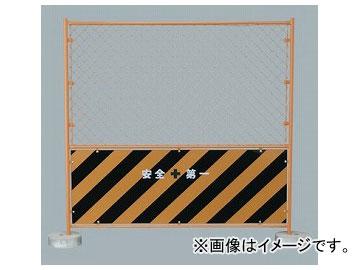 ユニット/UNIT ガードフェンス(本体のみ) 品番:383-60