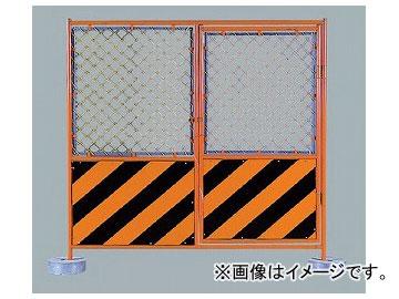 ユニット/UNIT 扉付ガードフェンス(本体のみ) 品番:383-22