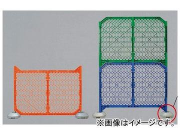 ユニット/UNIT ディックフェンス カラー:ブルー,グリーン,オレンジ