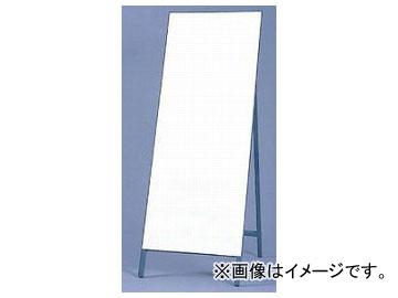 ユニット/UNIT 反射看板(枠付き) 無地 品番:394-47