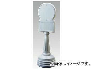 ユニット/UNIT サインタワーBタイプ(グレー) 品番:868-88GY