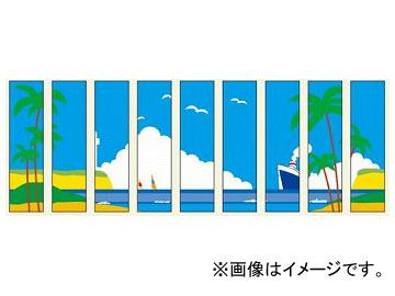 ユニット/UNIT ワイドシート ロマン航路 品番:919-21