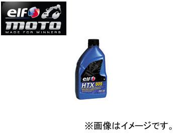 2輪 エルフ/elf エンジンオイル HTX 805 5W-50 入数:1L×18本