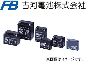 2輪 FB/古河電池 12V高始動性能シール型MFバッテリー FTX7A-BS