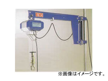 富士製作所/Fuji Seisakusyo ジブクレーン LH-1020