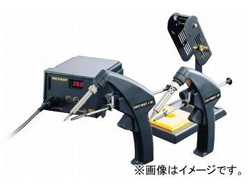 ハッコー/HAKKO はんだこて 951/952 手動送りタイプ 170×180×23mm