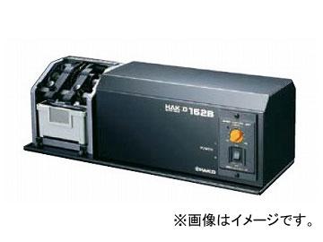 送料無料! ハッコー/HAKKO モータードライブ 152B 430×150×140mm