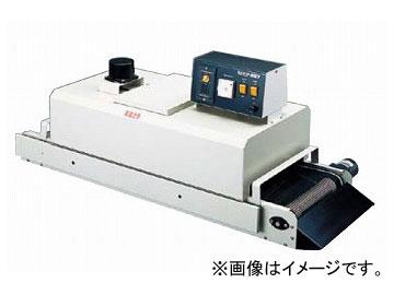 ハッコー/HAKKO 熱風炉 887B 480×415×1000mm