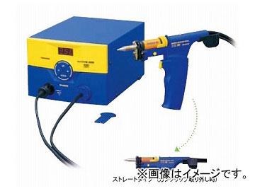 ハッコー/HAKKO 吸取器 FM-205 コンプレッサー接続タイプ FM205-02