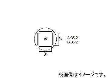 ハッコー/HAKKO ホットエアー 交換ノズル FR-801/802/803B用 QFP用 A1203B 31×31mm