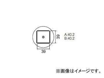 ハッコー/HAKKO ホットエアー 交換ノズル FR-801/802/803B用 QFP用 A1264B 39×39mm