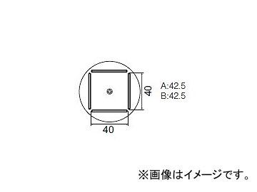 ハッコー/HAKKO ホットエアー 交換ノズル FR-801/802/803B用 QFP用 A1215B 40×40mm
