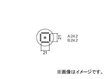ハッコー/HAKKO ホットエアー 交換ノズル FR-801/802/803B用 BQFP用 A1182B 21×21mm