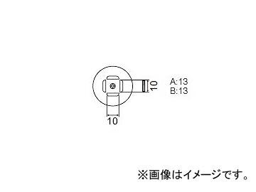 ハッコー/HAKKO ホットエアー 交換ノズル (28ピン) FR-801/802/803B用 PLCC用 A1140B 10×10mm