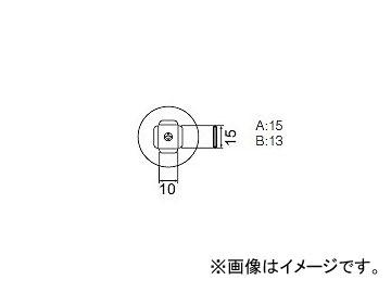ハッコー/HAKKO ホットエアー 交換ノズル (32ピン) FR-801/802/803B用 PLCC用 A1141B 10×15mm