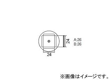 ハッコー/HAKKO ホットエアー 交換ノズル (68ピン) FR-801/802/803B用 PLCC用 A1137B 24×24mm