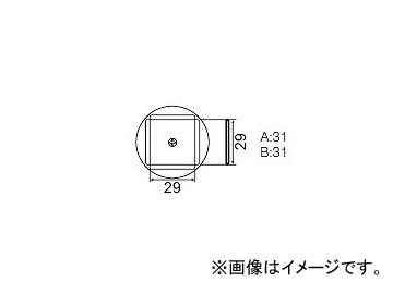 ハッコー/HAKKO ホットエアー 交換ノズル (84ピン) FR-801/802/803B用 PLCC用 A1138B 29×29mm