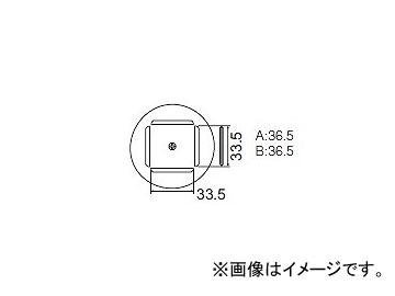ハッコー/HAKKO ホットエアー 交換ノズル (100ピン) FR-801/802/803B用 PLCC用 A1189B 33.5×33.5mm