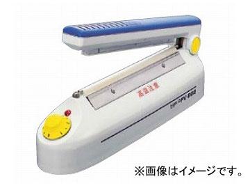 ハッコー/HAKKO 卓上シーラー機 FV-802 FV802-01 80×200×330mm JAN:4962615015663