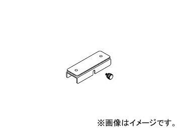 ハッコー/HAKKO イオンバランスプレート ネジ付 FG-450用 B3585