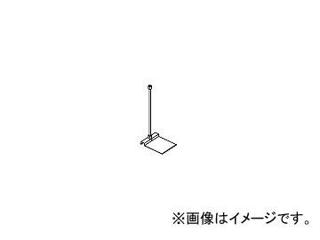 ハッコー/HAKKO スタンド 441B用 C1137