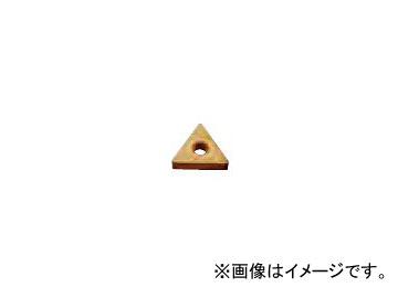 日立ツール/HITACHI 60°三角形インサート 穴径3.81mm TNMA160404 コーティング:超硬(GM3005) 1ケース(10個入)