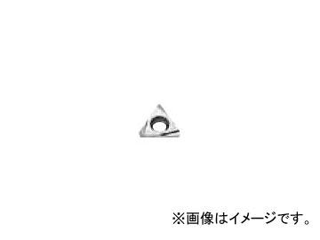日立ツール/HITACHI 60°三角形インサート 穴径3.2mm TPGH110202L ノンコート:サーメット(CH550) 1ケース(10個入)