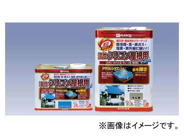 カンペハピオ/KanpeHapio シリコン樹脂系塗料 油性シリコン屋根用 ブルー・銀黒他 7L