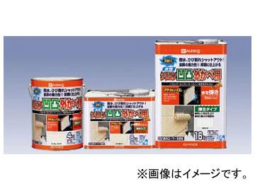 カンペハピオ/KanpeHapio シリコン樹脂系塗料 水性シリコン凹凸外かべ用 16K