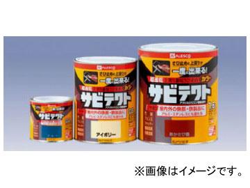 カンペハピオ/KanpeHapio 超速乾上塗り兼用さび止め サビテクト 0.8L 入数:6缶