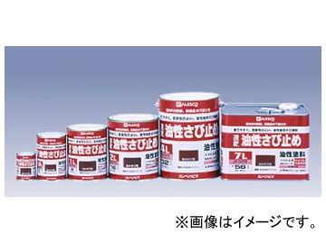 カンペハピオ/KanpeHapio 速乾さび止めペイント 油性つや消し 0.5L 入数:12缶