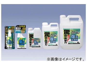 カンペハピオ/KanpeHapio 復活洗浄剤 ビニール・プラスチック用 300ml JAN:4972910345020 入数:12個