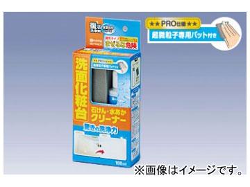 カンペハピオ/KanpeHapio 復活洗浄剤 洗面化粧台 石けん水あかクリーナー 100ml 入数:24個